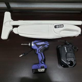 日立 - ★日立工機★インパクトドライバー コードレスクリーナー 充電器セット