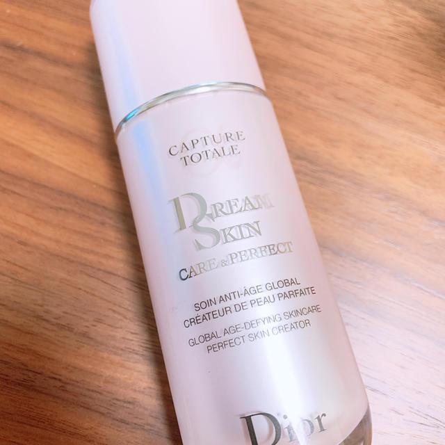 Dior(ディオール)のDior Dream Skin 乳液 コスメ/美容のスキンケア/基礎化粧品(乳液/ミルク)の商品写真