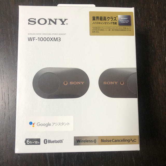 SONY(ソニー)のSONY SONY WF-1000XM3 ワイヤレスイヤホン スマホ/家電/カメラのオーディオ機器(ヘッドフォン/イヤフォン)の商品写真