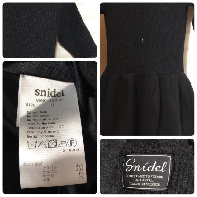 snidel(スナイデル)のsnidel ドッキングワンピース 美品 レディースのワンピース(ひざ丈ワンピース)の商品写真