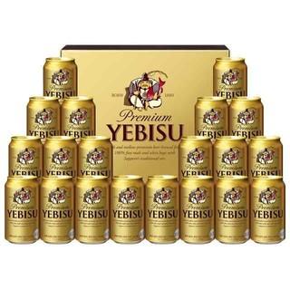 ★送料込み★サッポロ エビスビール350ml 20本セット