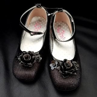 マザウェイズ(motherways)のマザウェイズ【新品・未使用】フォーマル靴21,0cm(フォーマルシューズ)