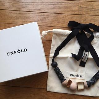 ENFOLD - ENFOLD ネックレス