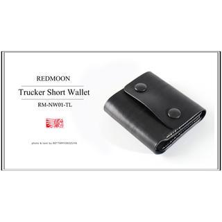 レッドムーン(REDMOON)のREDMOON  ショートトラッカーウォレット(折り財布)