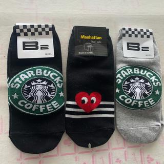 韓国靴下(ソックス)