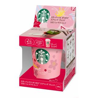 Starbucks Coffee - リユーザブルカップ さくら