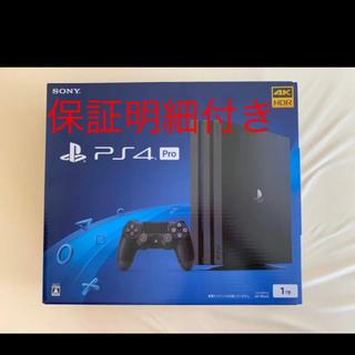 PlayStation4 - 未開封 SONY PlayStation4 CUH-7200BB01 ps4