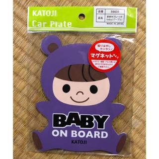 カトージ(KATOJI)のカトージ☆ベビープレート(車外アクセサリ)