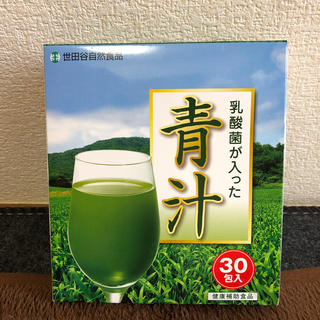 世田谷自然食品 青汁 乳酸菌(青汁/ケール加工食品)