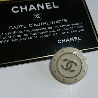 CHANEL - CHANELボタン