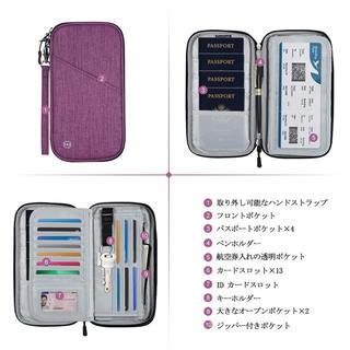 パスポートケース  通帳ケース 航空券 紙幣 カード 小銭 ペン 鍵など収納可