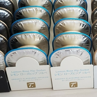 Nestle - スペシャルT専用カプセル