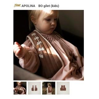 キャラメルベビー&チャイルド(Caramel baby&child )の専用 タグつき新品 APOLINA BO GILET ベビーサイズ Nuts (ジャケット/コート)