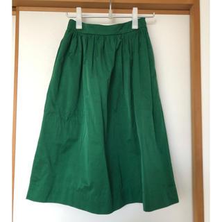 ZARA - ZARA(ザラ)◆ミモレ丈グリーンスカート
