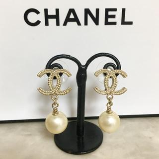 CHANEL - 正規品 シャネル ピアス ゴールド ココマーク パール スイング 真珠 チェーン