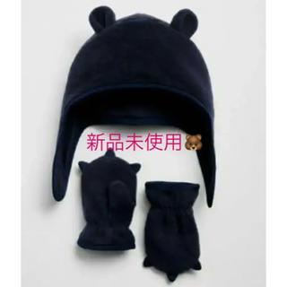 babyGAP - Baby Gap ♡新品未使用♡フリース ハット&ミトンセット