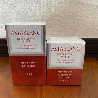 アスタブラン(ASTABLANC)のアスタブラン (美容液)