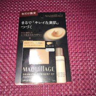 マキアージュ(MAQuillAGE)の資生堂 マキアージュ ドラマティックパウダリー UV セット S3 オークル10(ファンデーション)