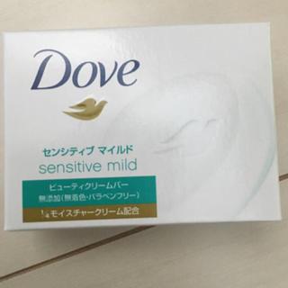 ユニリーバ(Unilever)の新品未使用 Doveビューティークリームバー(ボディソープ/石鹸)