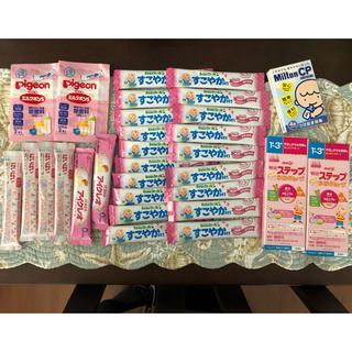 ユキジルシメグミルク(雪印メグミルク)のすこやかM1(100ml分)×19本+おまけ9本試供品など(乳液/ミルク)