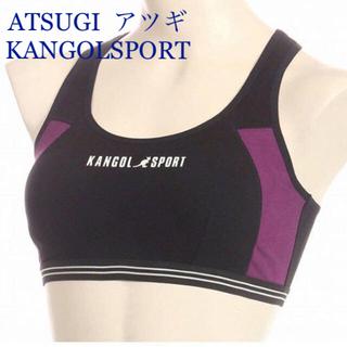 Atsugi - アツギ スポーツブラ L
