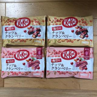 Nestle - キットカット ナッツ&クランベリー 4袋セット