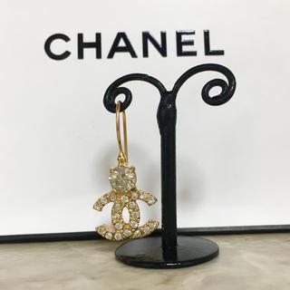 CHANEL - 正規品 シャネル ピアス 片方 ゴールド ココマーク ラインストーン フープ 石