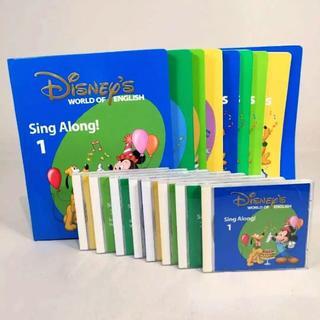 Disney - 2009年購入!ディズニー英語システム シングアロング絵本とCD