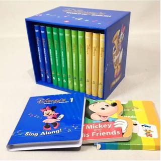 Disney - 2010年購入!ディズニー英語システム シングアロングDVD