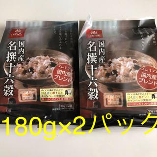 はくばく 国内産 名撰十六穀 30g×6袋 2パック(米/穀物)