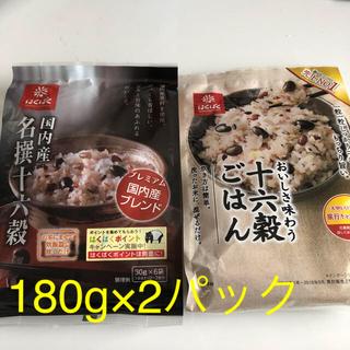 はくばく 国内産名撰十六穀 おいしさ味わう十六穀ごはん 各30g×6袋(米/穀物)