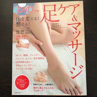すみれ9413様 専用(健康/医学)