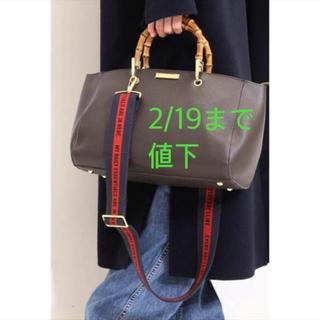 DEUXIEME CLASSE - Deuxieme Classe★EVERYDAY I LIKE BAG STRP