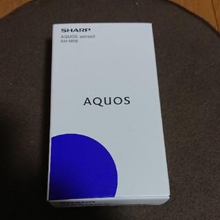 AQUOS sense2 SH-M08 ブラック SIMフリー 新品未使用(スマートフォン本体)