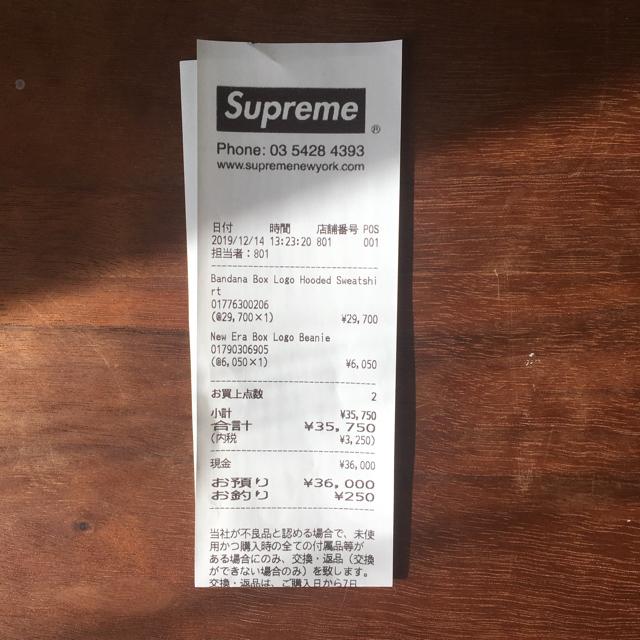 Supreme(シュプリーム)のsupreme boxlogo パーカー foodie シュプリーム S シュプ メンズのトップス(パーカー)の商品写真