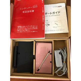 ニンテンドー3DS - 任天堂 3DS  ミスティピンク