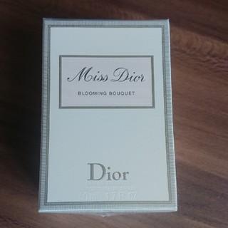 Christian Dior - クリチャンディオール・ブルーミングブーケ