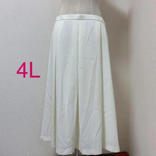 新品 4L 日本製 サラサラ 白 春夏 スカート(ロングスカート)