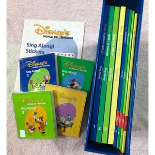 Disney - DWE シングアロングDVD4本 絵本セット