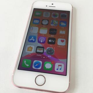 アイフォーン(iPhone)の☆美品☆iPhone SE Rose Gold 32GB SoftBank(スマートフォン本体)