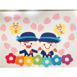 ☆春ハート桜☆レインボー壁面飾り☆卒園 入園 進級☆幼稚園 保育園☆ハンドメイド