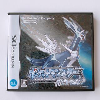 ポケモン - ポケットモンスター ダイヤモンド データあり! 3DS DS ポケモン 美品