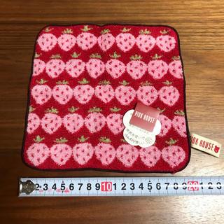 ピンクハウス(PINK HOUSE)の新品タグ付 PINK HOUSE ピンクハウス いちご ストロベリー ミニタオル(ハンカチ)