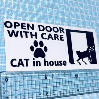 CAT in house 猫がいます!ステッカー 2ブラック(猫)