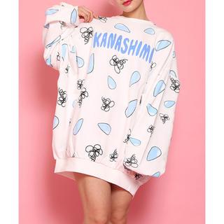 プニュズ(PUNYUS)の今月のみ値下げ♡PUNYUS トレーナー KANASHIMI 悲しみ プニュズ(トレーナー/スウェット)