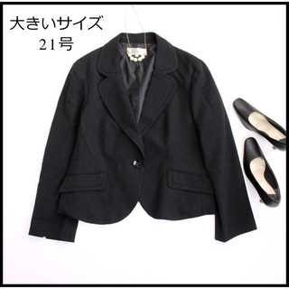 ジョイベラ★華やかラメ♪大きいサイズ 21号 テーラードジャケット 黒 6L(テーラードジャケット)
