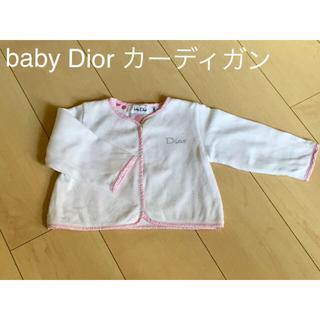 ベビーディオール(baby Dior)の美品 baby Dior カーディガン(カーディガン/ボレロ)