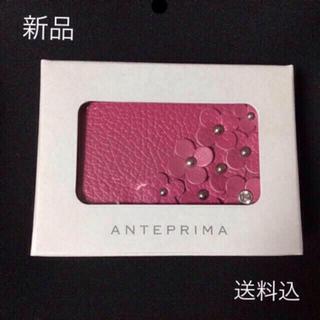 ANTEPRIMA - JAL xアンテプリマ コラボ ANTEPRIMA ミニウォレット ミニ財布