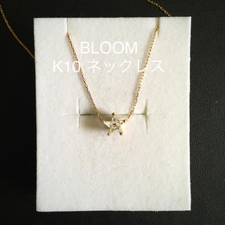 BLOOM - K10 ネックレス