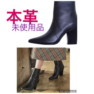 アウラアイラ(AULA AILA)のアウラ レザー ショートブーツ(ブーツ)